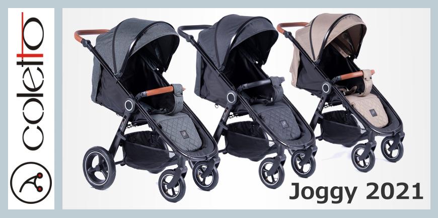 Coletto Joggy 2021
